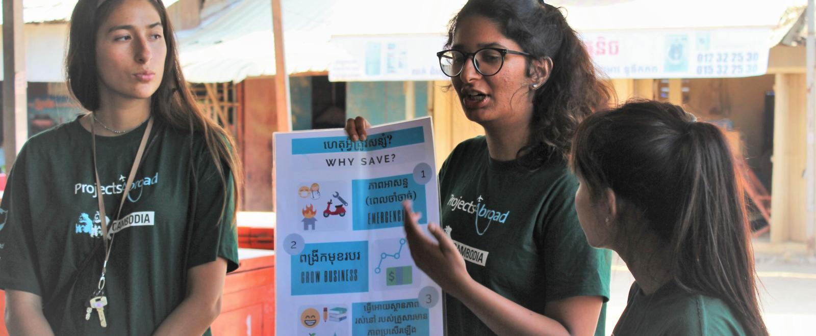 A Micro-finance intern in Cambodia explains the importance of building savings.